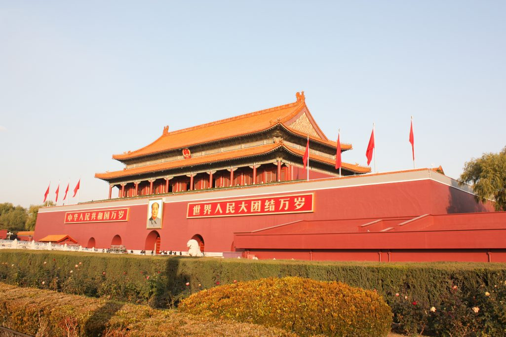 Entrance and red gate to the forbidden city in Beijing