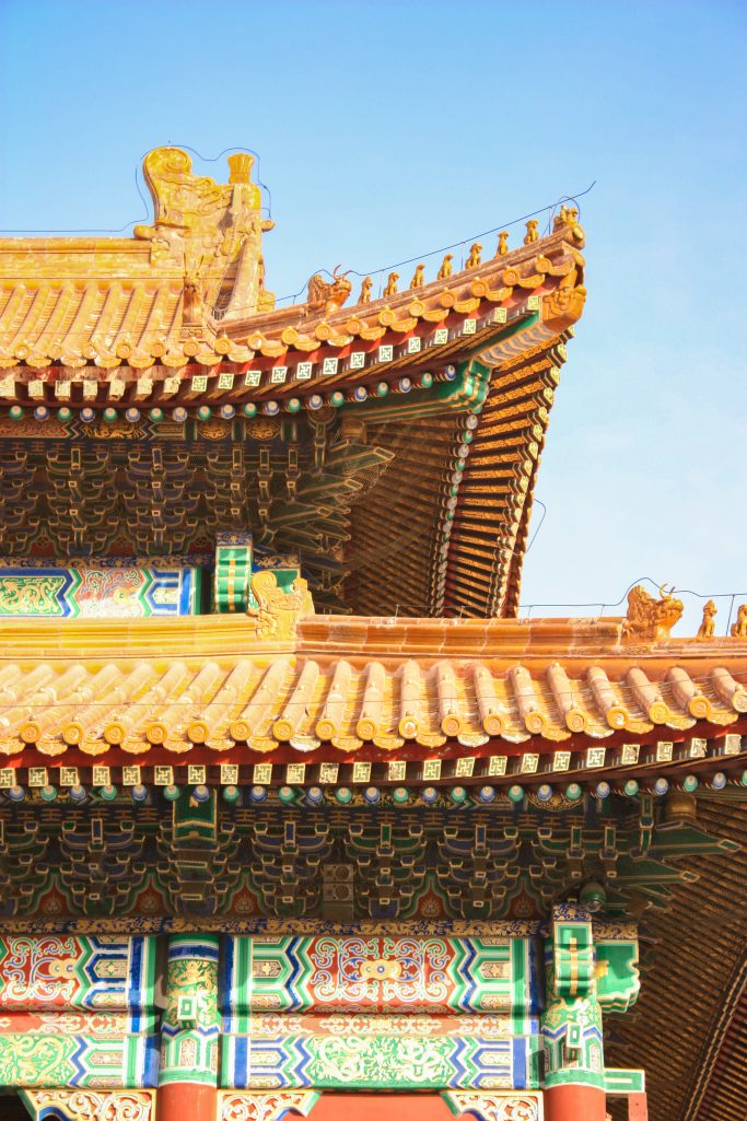 Roof of a colourful palace in the forbidden city, Beijing