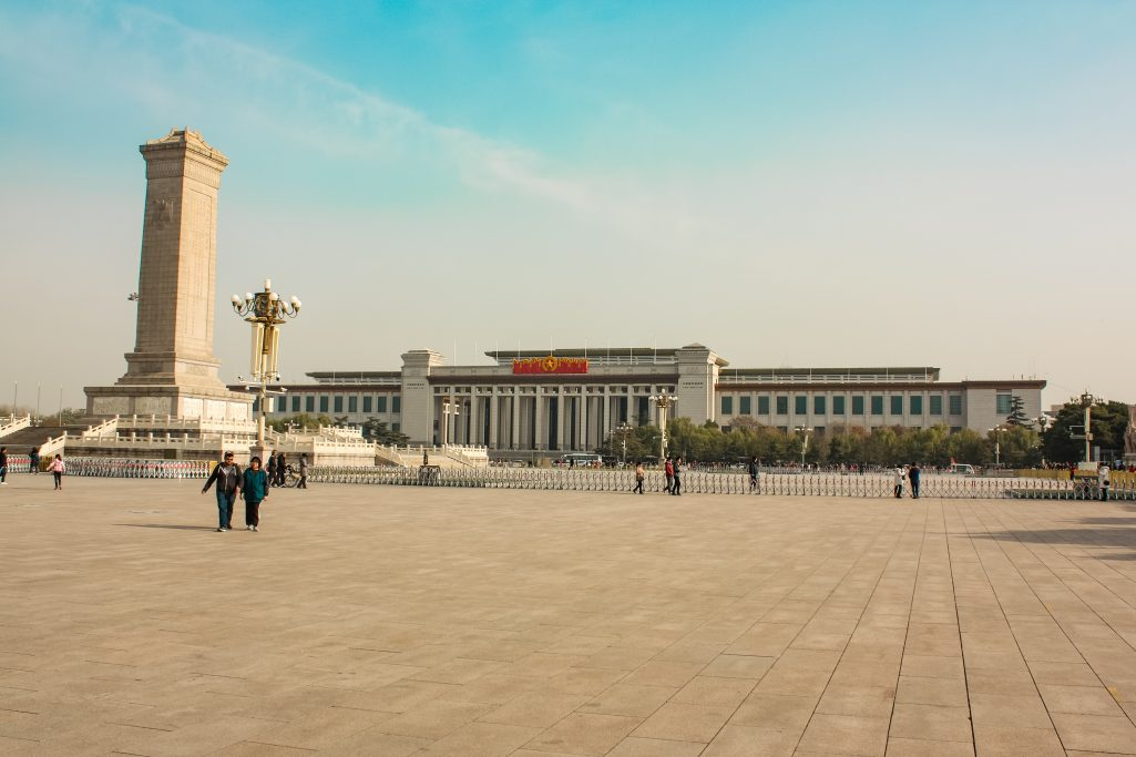 Almost empty Tiananmen Square and blue skies in Beijing